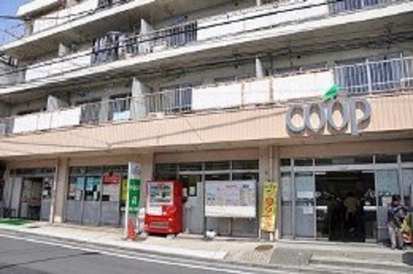 ユーコープ 永田店
