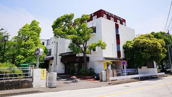 医療療養型病院 赤枝病院